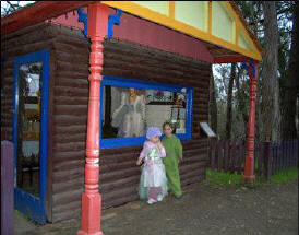 Fairyland Village - Great Ocean Road Tourism