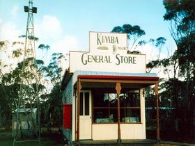 Kimba Historical Museum - Great Ocean Road Tourism