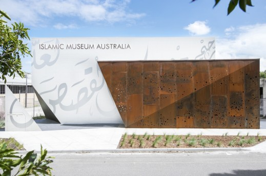 Islamic Museum of Australia - Great Ocean Road Tourism