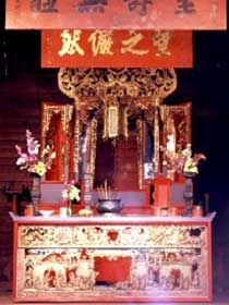 Hou Wang Chinese Temple and Museum - Great Ocean Road Tourism