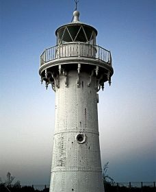 Warden Head Lighthouse - Great Ocean Road Tourism