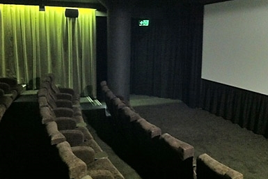 Kino Cinema - Great Ocean Road Tourism